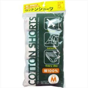 コットンショーツ 綿100% 女性用 Mサイズ 5枚入|rrr-j