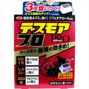 アース デスモアプロ トレータイプ 4セット入|rrr-j