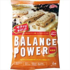 バランスパワー 全粒粉味 袋入 6袋(12本)入の関連商品5