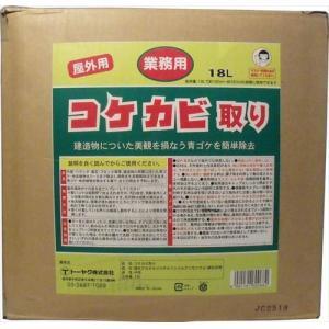屋外用 コケカビ取り 業務用18Lタイプ 詰替え用の関連商品7