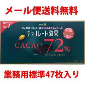 ■商品名:チョコレート  ■メーカー:有楽製菓 ■原材料名:カカオマス、砂糖、ココアパウダー、ココア...