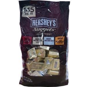 Hershey(ハーシー) ナゲットアソート 1.47kg