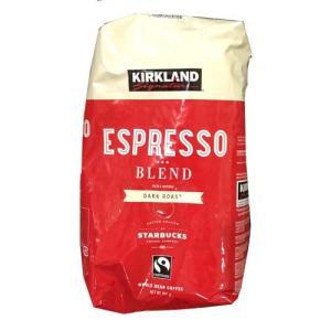 スターバックス STARBUCKS コーヒー豆 エスプレッソ 907g|rrr-j