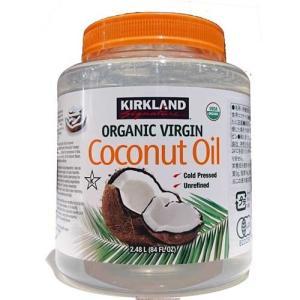 カークランド オーガニック ココナッツオイル 2269kg