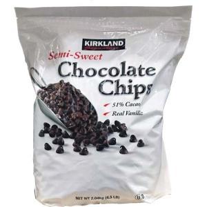 KIRKLAND(カークランド) チョコレート チップス セミスイート 2040g