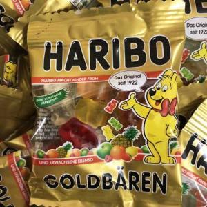 ■商品名:ハリボー ミニゴールドベア ■メーカー:HARIBO  ■原材料:水あめ、砂糖、ゼラチン、...