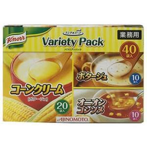 クノール ランチ用スープ バラエティパック 業務用(40食分)|rrr-j