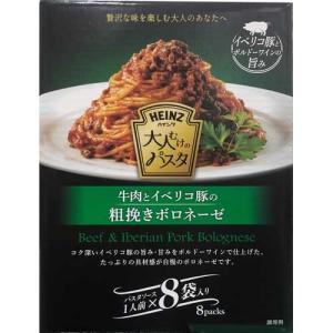 ハインツ 大人むけのパスタ 牛肉とイベリコ豚の粗挽きボロネーゼ 8袋入|rrr-j