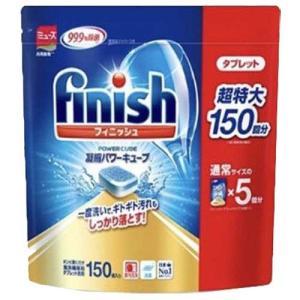 フィニッシュ タブレット パワーキューブ ビッグパック (150回分)|rrr-j