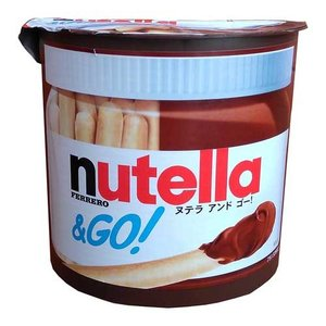 ■名称:チョコレート菓子 ■メーカー:江崎グリコ株式会社 ■原材料名:小麦粉、砂糖、カカオマス、植物...