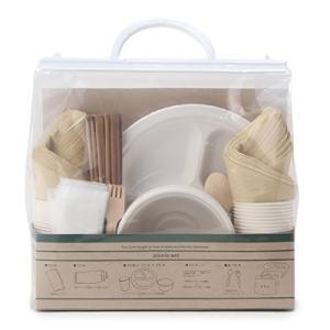 エコフレンドリー ピクニックパック100pc (10人用 使い捨て食器セット)|rrr-j