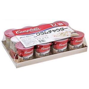 キャンベル クラムチャウダー スープ 12個入り|rrr-j