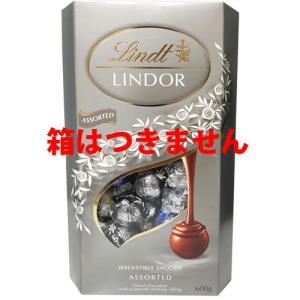 リンツ リンドール チョコ 4種類 600g(48個)シルバーアソート バラ売り お試し ポイント消化 LINDT LINDOR|rrr-j|03