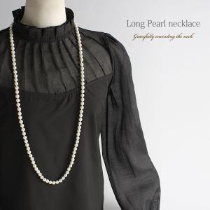 ネックレス グラスパール フォーマル パーティー アクセサリー シンプル ロングパール 高品質 結婚式 演奏会 成人式 AC-100900|rs-gown