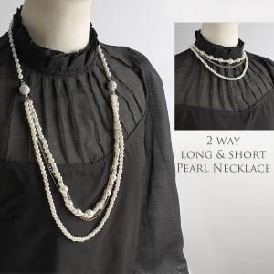 ネックレス ロングパール フォーマル アクセリー パーティー ネックレス 高品質 軽量 軽い 疲れない 高見え シンプル 結婚式 AC-190143|rs-gown