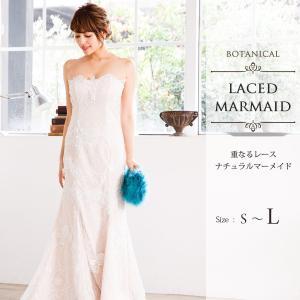 ロングドレス ウェディング 白 ホワイト 花嫁 ブライダル 結婚式 フォーマル 袖なし マーメイド  スペシャルセール FD-050141|rs-gown