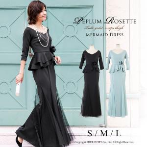 ロングドレス パーティー 黒 ブラック 結婚式 母親 袖あり 七分袖 マーメイド ストレッチ 大きいサイズ ペプラム フォーマル FD-050156|rs-gown