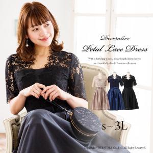 ドレス お呼ばれ 結婚式 ワンピース 袖あり 成人式 二次会 パーティ 大きいサイズ ブラック ひざ丈 ミモレ レース 20代 30代 40代 セール FD-052136|rs-gown