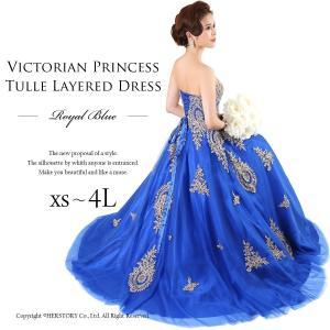 ロングドレス 演奏会 発表会 ステージ ピアノ パーティ 結婚式 ウェディング 花嫁 プリンセス ブルー チュールレイヤー FD-080252|rs-gown