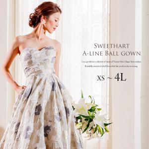 ロングドレス 演奏会 ステージコンサート ウェディング ブライダル 結婚式 花柄 オーガンジー 大きいサイズ FD-080262|rs-gown