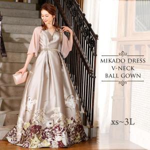 ロングドレス 演奏会 ステージコンサート ウェディング ブライダル 結婚式 ミカド ゴールド 大きいサイズ FD-080264|rs-gown