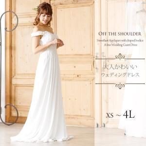 ロングドレス パーティ― ウェディング ブライダル 結婚式 フォーマル オフショルダ チュール大きいサイズ FD-160086-W|rs-gown
