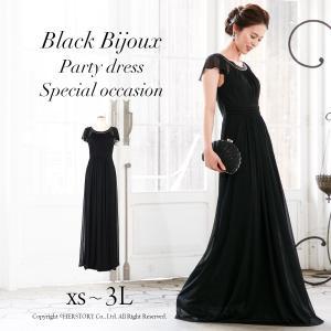 ロングドレス 結婚式 母親 親族 演奏会 発表会 ブラック 黒 フォーマル パーティー 小さいサイズ 大きいサイズ FD-160087|rs-gown