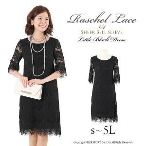 ワンピース ドレス 結婚式 レース ひざ丈 大きいサイズ パーティー 七分袖 お呼ばれ 二次会 ブラック 20代 30代 40代 セール FD-180093|rs-gown