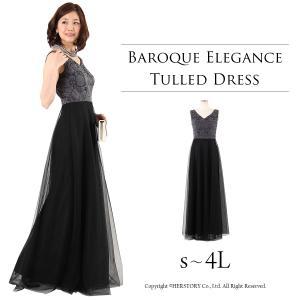 ロングドレス 結婚式 親族 母親 演奏会 ブラック 黒 発表会 ステージ パーティー レース 袖なし 大きいサイズ 50代 60代 バロック模様 FD-180095-B|rs-gown