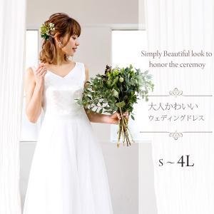 ロングドレス パーティ― ウェディング ブライダル 結婚式 フォーマル シンプル 大きいサイズ  スペシャルセール FD-180095-W|rs-gown