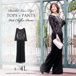 パンツドレス 結婚式  お呼ばれ セットアップ 演奏会 トップス パーティー 二次会 黒 ブラック 20代 30代 40代 決算セール FD-180097|rs-gown