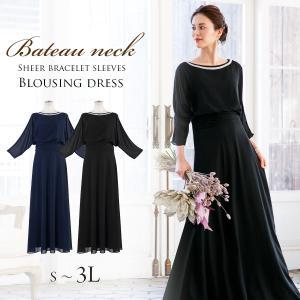 ロングドレス  演奏会 結婚式 発表会 ブラック 黒 ステージ パーティー ガラ 大きいサイズ FD-180098|rs-gown