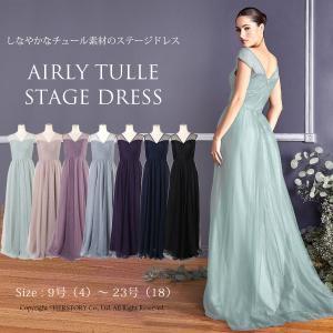ロングドレス 演奏会 発表会 ピアノ フルート ステージ 声楽 舞台 結婚式 サテン インポート 大きいサイズ パーティー  FD-230029|rs-gown
