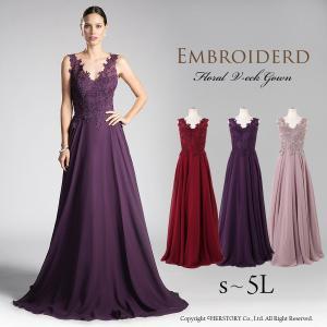 ロングドレス 結婚式 演奏会 発表会 大きいサイズ パーティ― ステージ 袖なし エッグプラント 紫 赤 レッド 刺繍 FD-230037 rs-gown