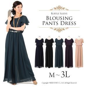 ドレス 結婚式 パーティー オールインワン ワイドパンツ 20代 30代 40代 演奏会 二次会 ブラウジング セール FD-250040|rs-gown