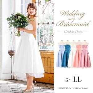 ドレス 結婚式 お呼ばれ ワンピース ミモレ丈 成人式 パーティ ブライズメイド ウェディング 二次会 セール 演奏会 20代 30代 40代 FD-250078-W rs-gown