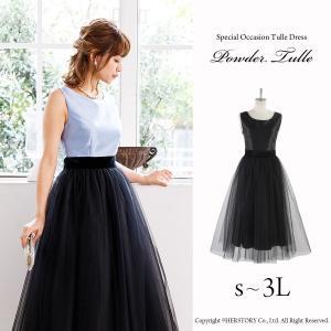 ドレス ワンピース 結婚式 黒 演奏会 ピアノ パーティー ミモレ丈 大きいサイズ チュール ブラック FD-250081|rs-gown