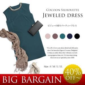 ワンピース ドレス 結婚式 パーティー お呼ばれ 二次会 ブラック 20代 30代 40代 コクーン スペシャルセール 返品交換不可 FD-250188|rs-gown