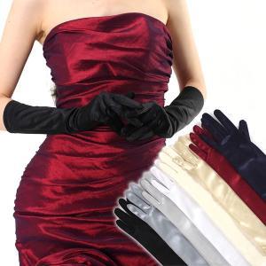 グローブ 手袋 ロングカラー ドレス サテン ブライダル パーティー 結婚式  二次会 シャイニー 返品交換不可 FJ-000130|rs-gown