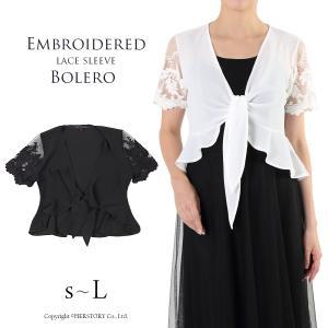 ブラウス レース 刺繍 トップス コーラス ブラック 白 透け感 かわいい パーティー インポート フォーマル カジュアル FJ-000197|rs-gown
