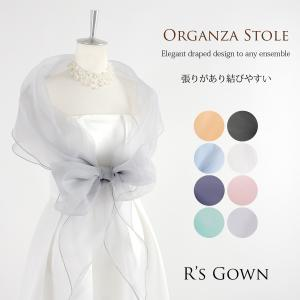 ショール ストール 羽織 大判 結婚式 パーティー ドレス オーガンジー 8色展開 FJ-000202|rs-gown