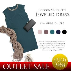 アウトレット 結婚式 パーティ  成人式 同窓会 女子会 演奏会 着やせ効果 コクーンドレス ジュエルドネックドレス  OD-300188|rs-gown