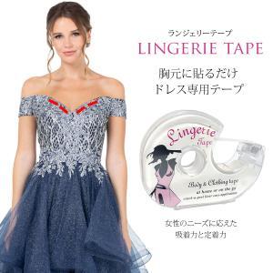 ランジェリーテープ ドレス ショール ボレロ ストール UW-000100|rs-gown