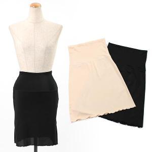 インナー シームレス ペチコート ベージュ ドレス アンダーウェア レディース 返品交換不可 UW-000130|rs-gown
