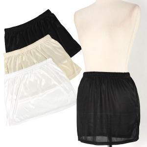 ペチコート インナーミニ丈 パーティー ドレス ワンピース ベージュ ブラック ホワイト 返品交換不可 UW-000151|rs-gown