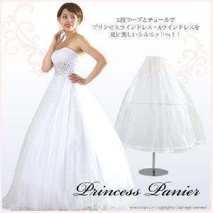 パニエ ウェディングドレス ロングドレス用 パニエ パーティードレス ホワイト プリンセスライン Aラインドレス返品交換不可 UW-000163|rs-gown