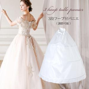 パニエ ウェディング ドレス ロングドレス用 パーティードレス コスチューム コスプレ ホワイト プリンセスライン Aラインドレス 返品交換不可 UW-000413|rs-gown