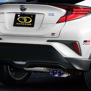 CHRハイブリッド 2WD S-GRスポーツ 標準バンパー 型式 6AA-ZYX11 エンジン 2ZR-FXE 年式 R1/10- ガナドール マフラー チタンブルーテール GVE030BL rs-online