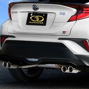 CHRハイブリッド 2WD S-GRスポーツ 標準バンパー 型式 6AA-ZYX11 エンジン 2ZR-FXE 年式 R1/10- ガナドール マフラー ポリッシュテール GVE031PO rs-online