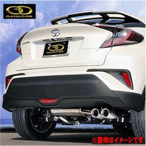 CHR ガソリンターボ 4WD G-T/S-T 標準バンパー 型式 3BA/DBA-NGX50 エンジン 8NR-FTS 年式 H28/12- ガナドール マフラー ポリッシュテール GVE032PO rs-online